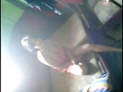 মাই এর, চাঁচা, প্রাকৃতিক বাংলা সেক্সি বিএফ ভিডিও দুধ