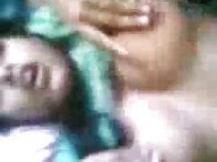 ব্রিটিস্, সেক্সি বিপি ভিডিও সুন্দরী বালিকা
