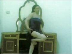 দুর্দশা, ছোট হিন্দি সেক্সি বিএফ মাই