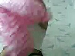 স্বর্ণকেশী, সেক্সি বাংলা বিএফ একাকী, বড় সুন্দরী মহিলা